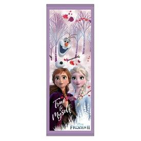 ジュニアバスタオル アナと雪の女王 マイセルフ アナ雪 FROZEN フローズン