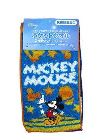 ポケットタオル2枚組 ミッキーマウス レインボースター【メール便配送対応】