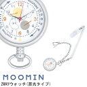 MOOMIN 2wayウォッチ(蓄光タイプ) ナースウォッチ メディカルウォッチ ムーミン シルバー 携帯用 時計 プレゼン…