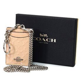 271c948f0afd コーチ カードケース COACH エンボスパテントレザー シグネチャー ラメ チェーン キーリング付き BOX付き ID ランヤード