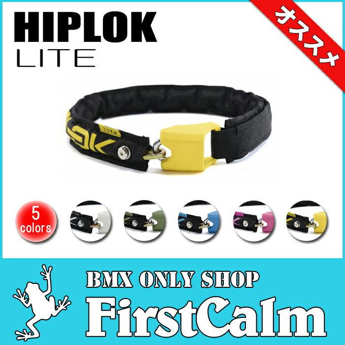 【BMXパーツ】HIPLOK ヒップロック LITE ライト YELLOW イエロー
