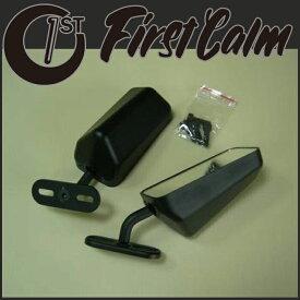 FIRSTCALM/ファーストカルム FUSION/フュージョン用 ボディーマウントミラー TYPE-U