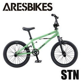 入学祝い キッズ BMX ARESBIKES アーレスバイク STN フラットランド 16インチ マットグリーン【完全組立送料無料】ストライダー卒業