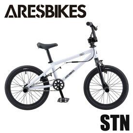2020年モデル 入学祝い キッズ BMX ARESBIKES アーレスバイク STN フラットランド 16インチ マットグレー【完全組立】ストライダー卒業