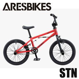2020年モデル 入学祝い キッズ BMX ARESBIKES アーレスバイク STN フラットランド 16インチ マットレッド【完全組立】ストライダー卒業