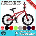 【完全組立発送】【KIDS BMX】ARESBIKES アーレスバイク STN-EX フラットランド 16インチ 全7色 ブラック・レッド・グリーン・ネイビー・...