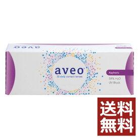 コンタクト【処方箋不要】アベオワンデー(aveo 1day)30枚入×1箱アイミー 安い