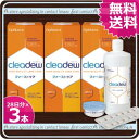 (後払OK)【送料無料】クリアデューファーストケア360ml × 3本【cleadew】【ファーストケアEX】