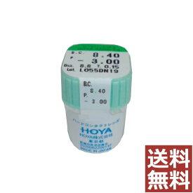 【処方箋不要】 HOYA ハードEX ×1枚【ハードコンタクトレンズ/ハードレンズ】【送料無料】【O2】【HARD】【酸素】【ホヤ】【YDKG-kj】
