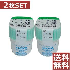 ハードコンタクトレンズ HOYA ハードEX ×2枚【送料無料】【HARD】【酸素】【ホヤ】【処方箋不要】【コンタクト ハードレンズ】