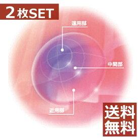 HOYA マルチビュー ライトタイプ ×2枚(ソフト 遠近両用)