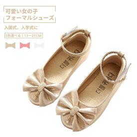 フォーマルシューズ ベビーシューズ 女の子シューズ リボン 子供シューズ 子供靴 フォーマル靴 キッズ 入学式・卒園式・入園式 可愛い