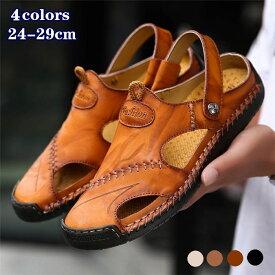 サンダル メンズ 本革 レザー 夏 靴 2way レザーサンダル シューズ くつ 大人 大きいサイズ 紳士靴 4色 春夏 シューズアイテム 新作 ファッション ゆったり 着心地良い カジュアル 新色追加