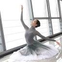 バレエ ダンスレッスン ヨガ着 ダンス衣装 レッスンウェア ステージ衣装 衣装セット レッスン着 長袖 チュール トップ…