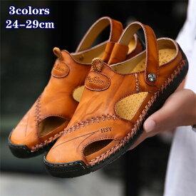 サンダル メンズ 本革 レザー 靴 2way レザーサンダル シューズ くつ 大人 大きいサイズ 紳士靴 3色 春夏 シューズアイテム 新作 ファッション ゆったり 着心地良い カジュアル