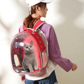 透明ペットバック ペット用品 ペット用ナップザック ペット鞄 ペットバッグ ショルダーバッグ/リュック おしゃれペットバッグ 大空間 リュックサック ペット バッグ ペット用キャリーバッグ ペットバッグ 猫 ニャンコ 犬 ペット用品 リュックサック