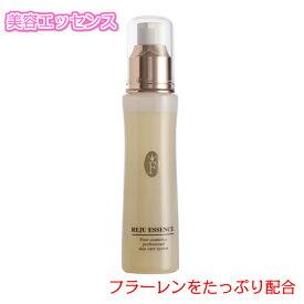 ファースト リジュエッセンス 化粧水 シワ たるみ ハリ 美白 保湿 エイジングケア 敏感肌 メンズ使用可 日本製 ウェーブコーポレーション 60ミリリットル フラーレン 配合