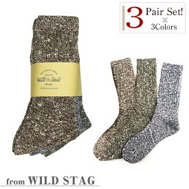 WILD STAG ワイルドスタッグ 靴下 ボーダー ソックス ハイソックス ロング ロング丈 メンズ レディース 2265 3Pソックス