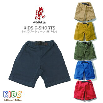 Gramicci 裤子 GRAMICCI 孩子短孩子 キッズショーツ 短裤短裤短裤孩子全球知识伙伴关系-12S001 全球知识伙伴关系-13S001