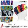 Cloth for GRAMICCI グラミチ GAC-17S502 TIE&DYE TURBAN tie-dyeing turban headband headband towel