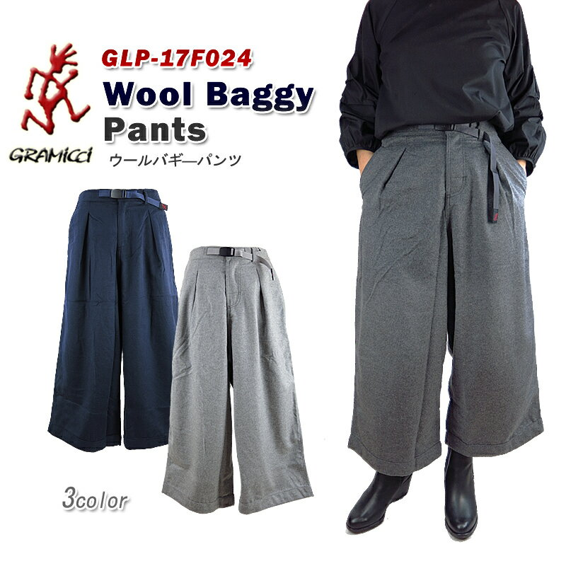 【NEW】GRAMICCI グラミチ GLP-17F024 WOOL BAGGY PANTS ウール バギーパンツ パンツ レディース