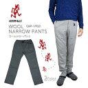 【NEW】GRAMICCI グラミチ GMP-17F021 WOOL NARROW PANTS ウール ナローパンツ パンツ メンズ