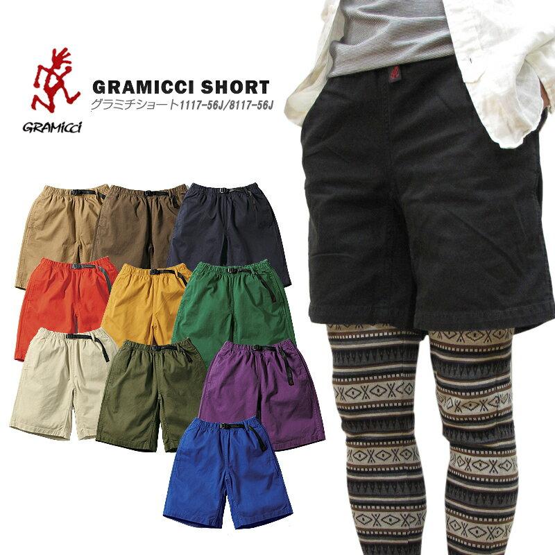 【10%OFF!】グラミチ ショートパンツ GRAMICCI 8117-56J GRAMICCI SHORT ショーツ ハーフパンツ クライミングショーツ メンズ