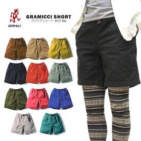 【NEW】グラミチ ショートパンツ GRAMICCI 8117-56J GRAMICCI SHORT ショーツ ハーフパンツ クライミングショーツ メンズ