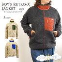 【NEW】パタゴニア フリース patagonia 65625 Boy's Retro-x Jacket キッズ レトロx ジャケット レディース