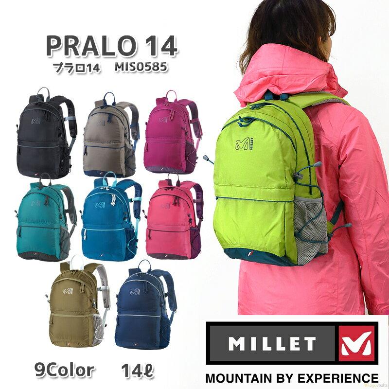 【NEW】MILLET ミレー MIS0585 PRALO 14 プラロ14 プラロ リュック バックパック デイパック キッズ 14L