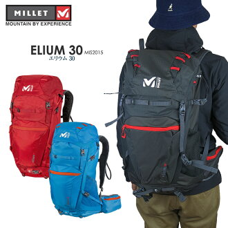MILLET Millet MIS2015 ELIUM 30 エリウム 30L backpack rucksack rainwear