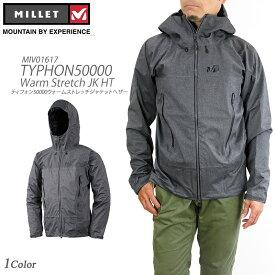 【NEW】ミレー ジャケット マウンテンパーカー MILLET MIV01617 TYPHON 50000 WARM STRETCH JACKET HEATHER ティフォン50000 ウォームストレッチジャケット ヘザー