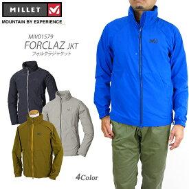 【40%OFF!】ミレー ジャケット マウンテンパーカー MILLET MIV01579 フォルクラ FORCLAZ JACKET フォルクラジャケット レインウェア