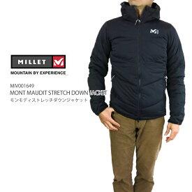 【30%OFF!】 MILLET ミレー MIV01649 MONT MAUDIT STRETCH DOWN JACKET モン モディ ストレッチ ダウン ジャケット メンズ