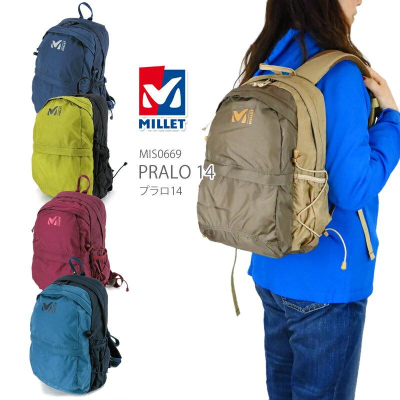 【NEW】ミレー リュック MILLET MIS0669 PRALO 14 プラロ14 プラロ リュック バックパック デイパック キッズ 14L