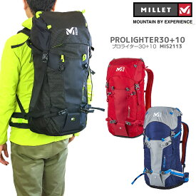 【10%OFF!】ミレー リュック MILLET MIS2113 PROLIGHTER 30+10 BACKPACK プロライター 30+10 バックパック 30+10リットル