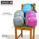 【NEW】ミレー リュック キッズ MILLET MIS0650 FLASH 14 フラッシュ 14L バックパック デイパック
