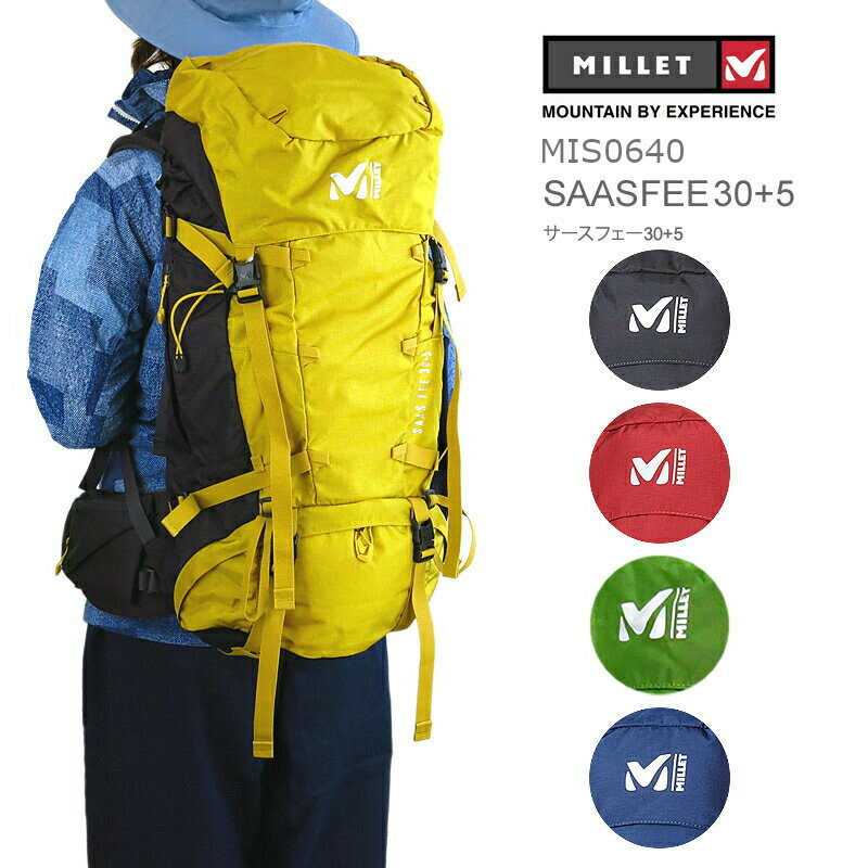 【10%OFF!】ミレー リュック MILLET MIS0640 SAAS FEE 30+5 サースフェー 30+5 バックパック 30+5リットル