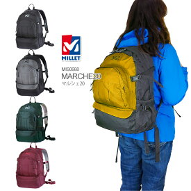 【NEW】ミレー リュック MILLET MIS0668 MARCHE 20 マルシェ 20 バックパック デイパック 20L