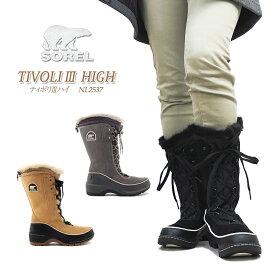【20%OFF!】ソレル ブーツ スノーブーツ レディース SOREL NL2537 TIVOLI HIGH 3 ティボリ ハイ ティボリ3 防水