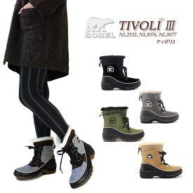 【10%OFF!】ソレル スノーブーツ ブーツ レディース SOREL TIVOLI 3 ティボリ ティボリ3 NL2532 NL3076 NL3077 防水