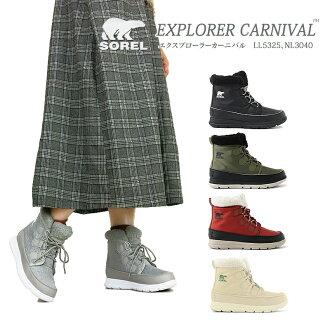 Sorrel boots snow boot Lady's SOREL LL5325,NL3040 EXPLORER CARNIVAL Explorer carnival waterproofing