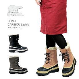 [ウィンターセール開催中] [2020秋冬新作][20%OFF!] ソレル ブーツ スノーブーツ レディース NL1005 SOREL CARIBOU カリブー 防水