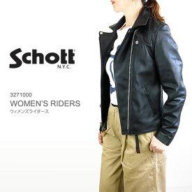 【10%OFF!】ショット ライダース レディース Schott Women's Riders ジャケット 3271000 Womens Sheep skin シープスキン 羊革 レザー