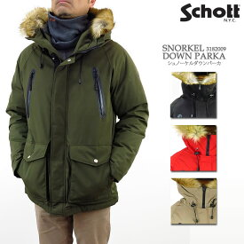 【20%OFF!】Schott ショット ダウンジャケット 3182009 SNORKEL DOWN PARKA シュノーケル ダウン パーカ パーカー ジャケット