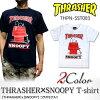 Slasher X Snoopy collaboration THRASHER THPN-SST003 T-Shirt SNOOPY PEANUTS peanut t shirt