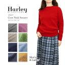 【10%OFF!】Harley of Scotland ハーレーオブスコットランド Crew Neck Sweater クルーネック セーター メンズ レディース ハーレー