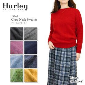 【NEW】Harley of Scotland ハーレーオブスコットランド Crew Neck Sweater クルーネック セーター メンズ レディース ハーレー