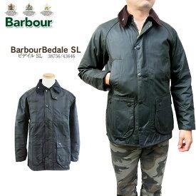 【40%OFF!】Barbour バブアー 38756 43646 Bedale ビデイル SL ワックスコート オイルドジャケット