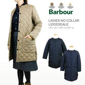 【NEW】【正規代理店商品】Barbour バブアー LADIES NO COLLAR LIDDESDALE レディース ノーカラー リッズデイル キルティング ジャケット 44806
